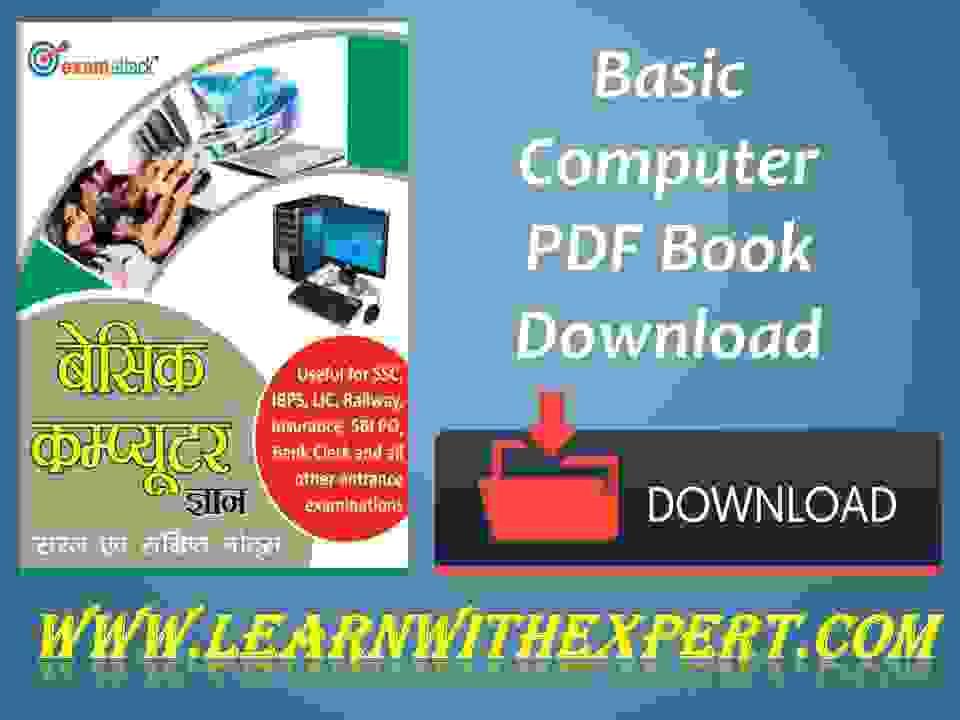 Basic Computer PDF Book-बेसिक कम्प्यूटर