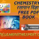 Chemistry Free PDF Book