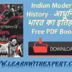 Indian Modern History Free PDF Book