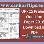 UPPCS Prelims Question Paper 2018 Download In PDF