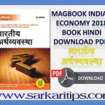 Magbook Indian Economy 2018 Book Hindi Download PDF