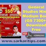 General Studies Hindi Medium Book (GS 7300+) Download Free