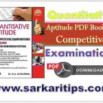 Quantitative Aptitude PDF Book for Competitive Examinations