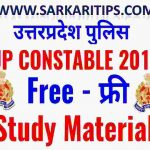 UP Police Constable Notes Download PDF 2018-19