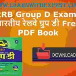 RRB Group D Exams Free PDF Book