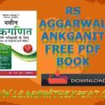 RS Aggarwal Ankganit Free PDF Book