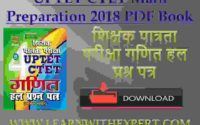 UPTET CTET Math Preparation 2018 PDF Book