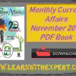 Monthly Current Affairs November 2018 PDF Book