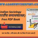 Indian Sociology Free PDF Book