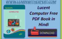 Lucent Computer Free PDF Book in Hindi