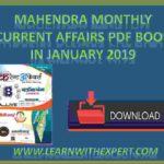 Mahendra Monthly Current Affairs PDF Book in January 2019