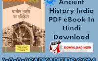 Ancient History India PDF eBook In Hindi Download Free