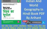 Indian And World Geography In Hindi Book PDF By Arihant