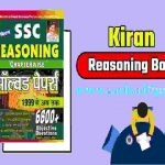 Logical Reasoning Book PDF In Hindi