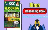 Logical Reasoning Book PDF In Hindi