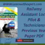 Railway Assistant Loco Pilot & Technicians Previous Year Paper PDF