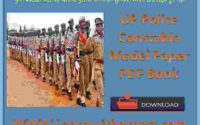UP Police Constable Model Paper PDF Book