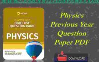 Physics Previous Year Question Paper PDF