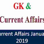 Current Affairs January Hindi English Download PDF 2019