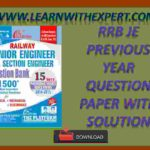 RRB JE Previous Year Question Paper with Solution