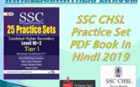 SSC CHSL Practice Set PDF Book in Hindi 2019