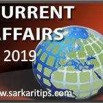 latest Current Affairs 2019 In Hindi Download Free PDF Book