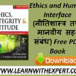 Ethics and Human Interface Free PDF Book