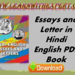 Essays and Letter in Hindi English PDF Book