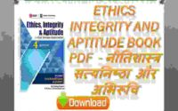 Ethics Integrity and Aptitude Book PDF - नीतिशास्त्र सत्यनिष्ठा और अभिरूचि