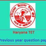 Haryana HTET Previous Year Paper Download PDF Book