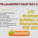 LIC Assistant Syllabus and Recruitment PDF 2019