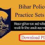 Bihar Police SI Practice Set 2019