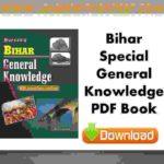 Bihar Special General Knowledge PDF Book