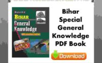 Bihar Special General Knowledge PDF Book