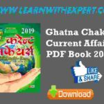 Ghatna Chakra Current Affairs PDF Book