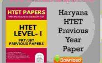Haryana HTET Previous Year Paper PDF Book