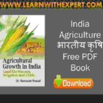 Indian Agriculture भारतीय कृषि Free PDF Book