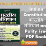 Indian Constitution and Polity Free PDF Book