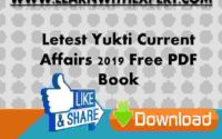 Letest Yukti Current Affairs 2019 Free PDF Book