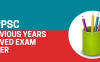 MPPSC Prelims & Mains Previous Year Paper PDF
