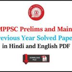 MPPSC Pre & Mains Previous Papers | Solved Papers PDF Book