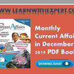 Monthly Current Affairs in December 2019 PDF Book