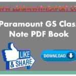 Paramount GS Class Note PDF Book