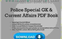 Police Special GK & Current Affairs PDF Book