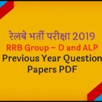 Railway Group D Practice Set & Previous Year Paper 2019