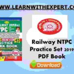 Railway NTPC Previous Year Paper PDF