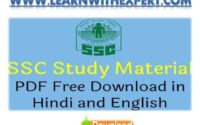 SSC Previous Year Question Paper PDF Book