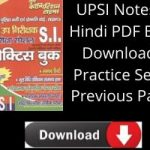 UPSI Notes In Hindi PDF Book Download | Practice Sets | Previous Paper