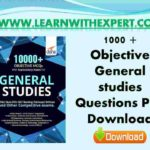 1000 + Objective General studies Questions PDF Download