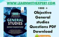 1000 + Objective General studies Questions PDF Download